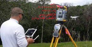 تفسیرعکس ماهواره ای و هوایی برای زمین کشاورزی
