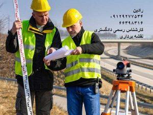 تهیه نقشه UTM برای زمین های شیب دار در شمال تهران