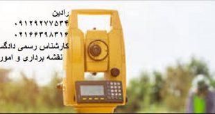 اخذ سند تک برگ برای املاک قولنامه ای