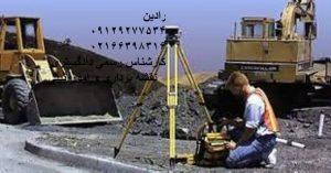 تفسیر عکس های هوایی و ماهواره ای حل اختلافات املاک