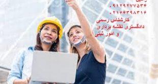 تهیه سند تک برگ برای املاک و مزایا و معایب آن
