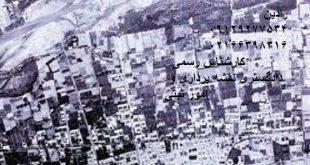 تهیه نقشه جانمایی پلاک ثبتی از تفسیر عکس هوایی