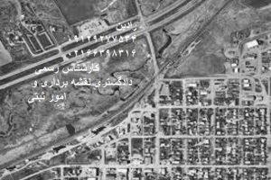 تهیه نقشه جانمایی پلاک ثبتی با تفسیر عکس های هوایی