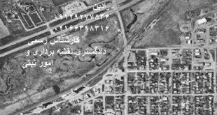 تهیه نقشه جانمایی پلاک ثبتی با تفسیر عکس هوایی