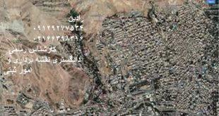 تفسیر عکس هوایی برای املاکی که اراضی که ملی اعلام شده