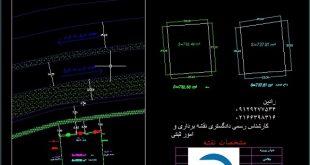 نقشه UTM دو خطی برای شهرداری در تهران
