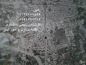 انجام تفسیر عکس های هوایی و جانمایی سند ملک