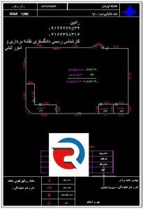 تهیه نقشه تفکیک آپارتمان برای مجتمع های مسکونی