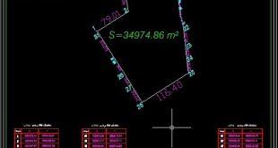 روش تهیه نقشه یو تی ام کارشناس رسمی امور ثبتی