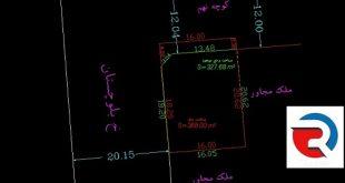 تهیه نقشه یو تی ام دو خطی برای اداره ثبت