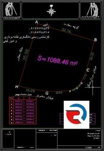 تهیه نقشه utm ماده 147_148 برای سند تک برگ