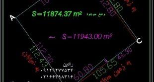 تهیه نقشه دو خطی ادارات ثبت مناطق 22 گانه تهران