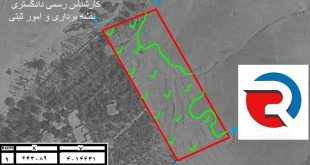 تهیه گزارش تفسیر عکس هوایی و ماهواره ای برای دادگاه