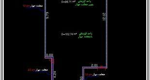 تعیین هزینه تهیه نقشه تفکیک آپارتمان برای پیش فروش