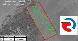 تفسیر عکس هوایی و گزارش کارشناس دارای صلاحیت